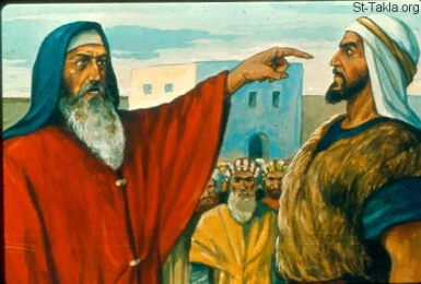www-st-takla-org-bible-slides-amos-1640